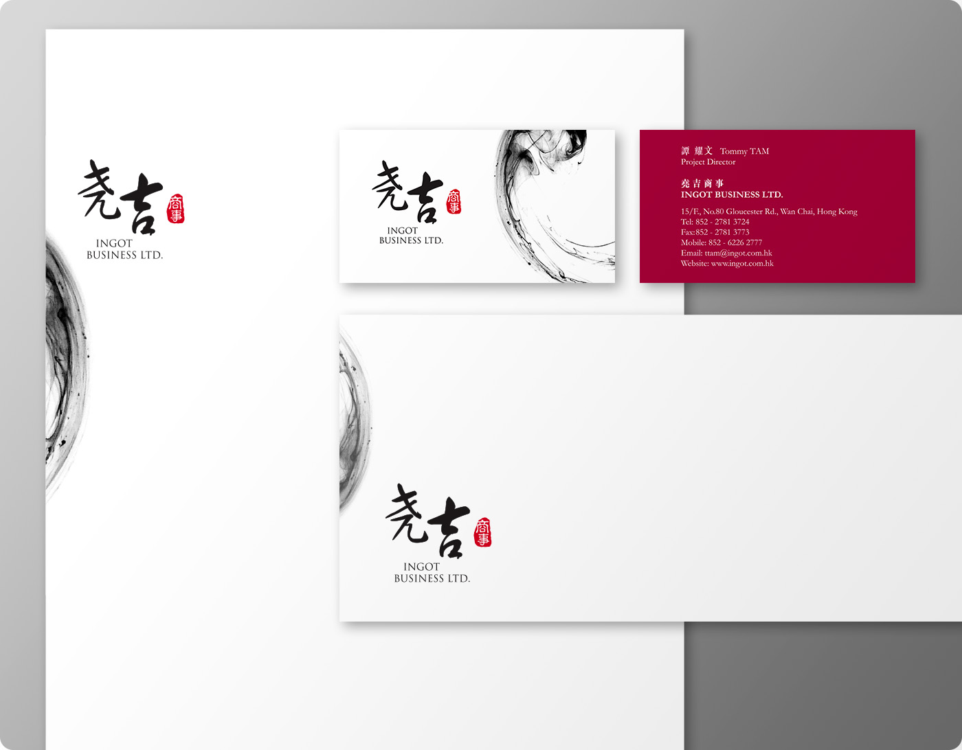 Ingot Business Limited-Corporate Identity (CIS)